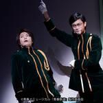 ミュージカル『青春-AOHARU-鉄道』4ゲネプロ写真4
