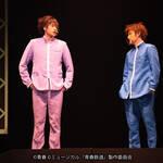 ミュージカル『青春-AOHARU-鉄道』4ゲネプロ写真6