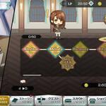 『金色のコルダ スターライトオーケストラ』プレイレポート(numan)二人練習画面