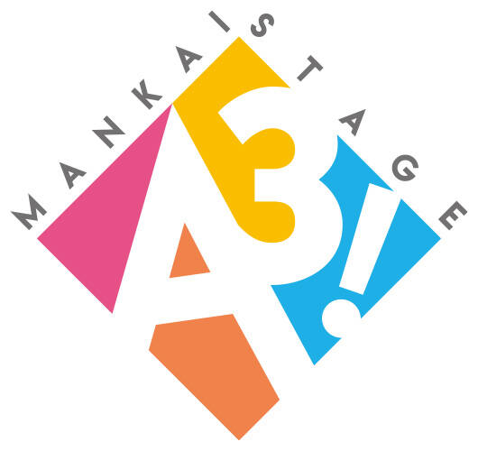 MANKAI STAGE『A3!』2021年プロジェクト始動!3