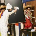 サクセス荘3』第9回あらすじ&場面写真をUP!写真08