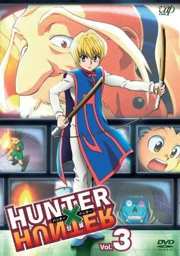 DVD&BD『HUNTER×HUNTER』Vol.3 画像