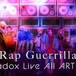 「Paradox Live」初のオールキャラクター歌唱楽曲、MV解禁!