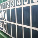 アニメ『呪術廻戦』第21話「呪術甲子園」場面写真&あらすじ