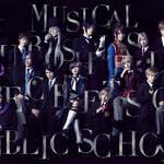 ミュージカル『黒執事』~寄宿学校の秘密~