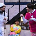 サクセス荘3』第10回あらすじ&場面写真をUP!写真03