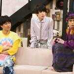 サクセス荘3』第10回あらすじ&場面写真をUP!写真04