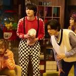 サクセス荘3』第10回あらすじ&場面写真をUP!写真09