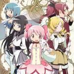 『魔法少女まどか☆マギカ』Blu-ray Disc Box画像