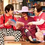 『サクセス荘3 mini』4月より放送スタート03