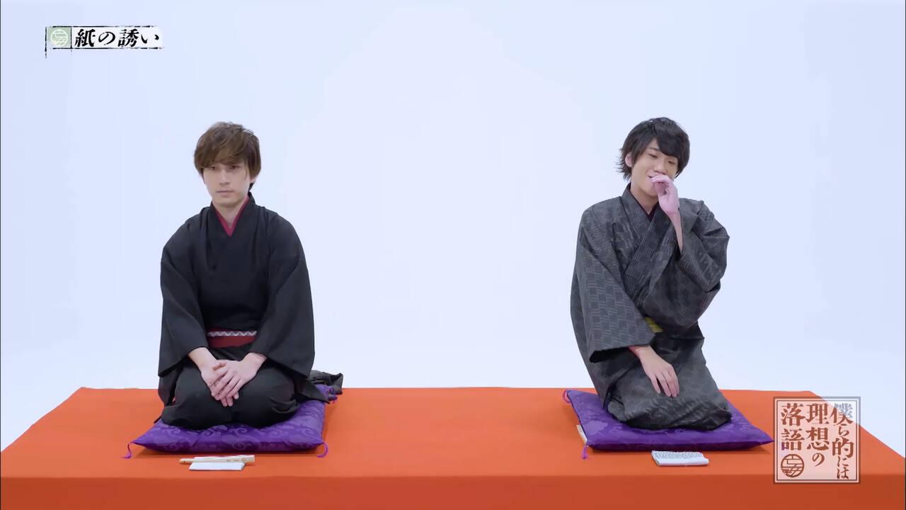 BL×落語『僕ら的には理想の落語』第12話の先行カット公開!5