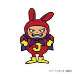 『呪術廻戦』JUMP SHOP限定アクセサリー発売