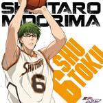 TVアニメ 黒子のバスケ キャラクターソング SOLO SERIES Vol.4 画像1