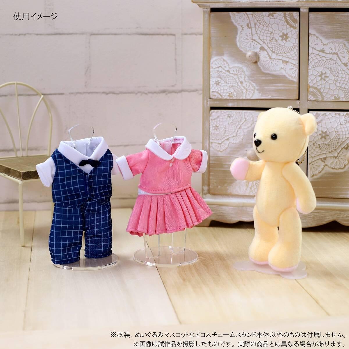 ぬい服のためのアクリル製トルソー「コスチュームスタンド」新発売