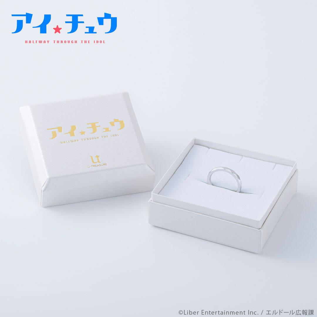 『アイ★チュウ』ダイヤモンド原石をイメージした指輪が登場!