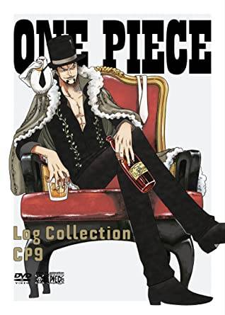 """DVD『ONE PIECE Log Collection』 """"CP9"""" 画像"""