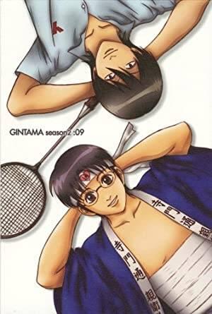 DVD『銀魂 シーズン其ノ弐 09』画像
