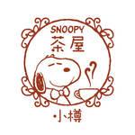 『スヌーピー』カフェレストランオープン♪ テーマは「大正ロマン」