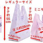 エコバッグ特集『呪術廻戦』『夏目友人帳』『ハイキュー!!』etc