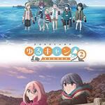 Blu-ray『ゆるキャン△SEASON2』第2巻 画像