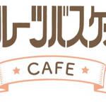 白泉社カフェ フルーツバスケット2