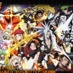 TVアニメ『SHAMAN KING』公式サイト 画像