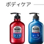 『呪術廻戦』がメンズケアブランド「MARO(マーロ)」とコラボ! EDデザインのシャンプーボトル登場!