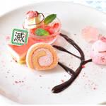 桜花爛漫 ~桜色プレート~/850円(『桜姫華伝』)
