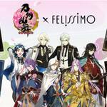 刀剣乱舞-ONLINE-×フェリシモコラボ 画像
