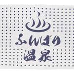 『SHAMAN KING』ふんばり温泉グッズ登場! 撥水湯のみ、ボディウォッシュタオル、ジャージなど