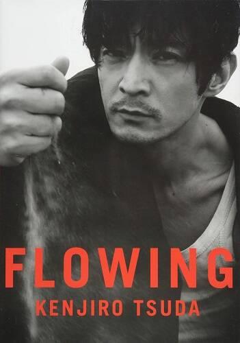 津田健次郎写真集 「FLOWING」画像