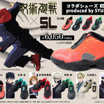 TVアニメ『呪術廻戦』より「瞬足」シリーズ「SL by SYUNSOKU」のコラボシューズが登場!16