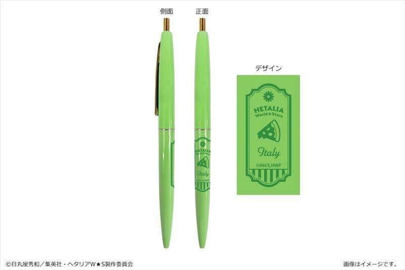 『ヘタリア World★Stars』キャラモチーフのボールペンが登場! 日常使いしやすいオシャレなデザイン♪