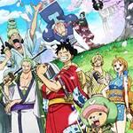 DVD『ONE PIECE  20thシーズン ワノ国編』piece.6 画像
