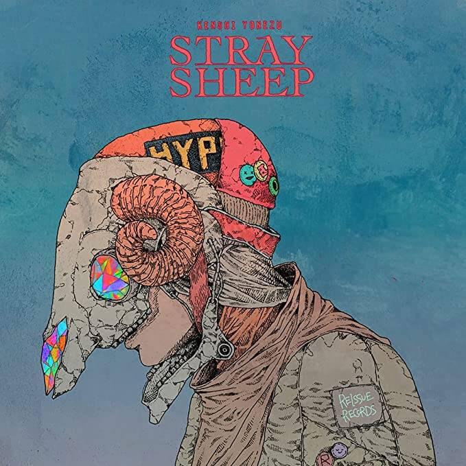 CD『STRAY SHEEP』米津玄師 画像