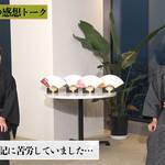 BL×落語『僕ら的には理想の落語』伊東健人の川柳に中島ヨシキ大爆笑!?DVD4巻の詳細が明らかに