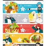 Animax Cafe+「美少年探偵団」コラボカフェ 画像