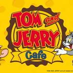 『トムとジェリー』カフェ 画像