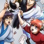 DVD『銀魂'』01 【完全生産限定版】画像
