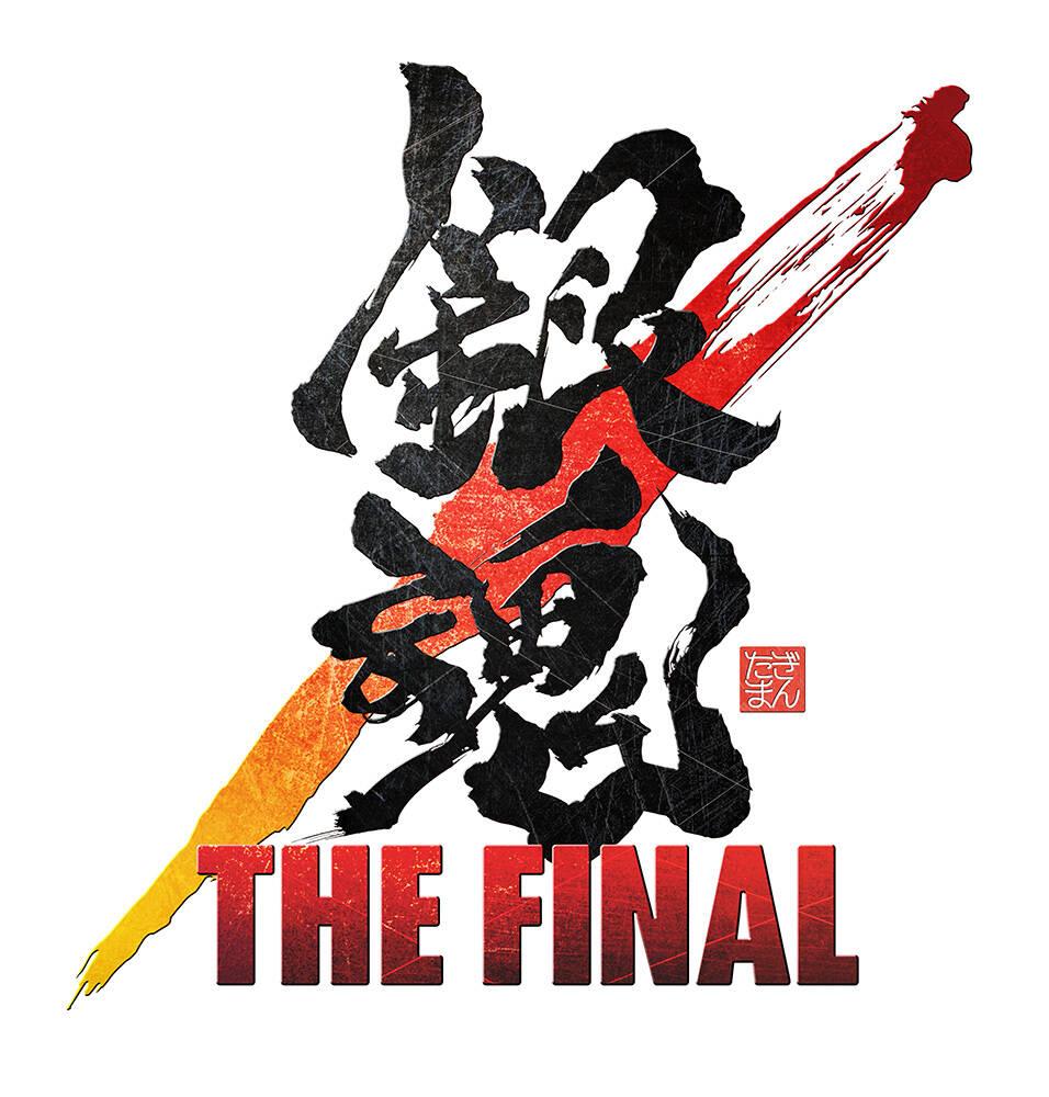 『銀魂 THE FINAL』Blu-ray&DVD発売決定! 描き下ろしパッケージや万事屋篇&真選組篇の副音声情報も