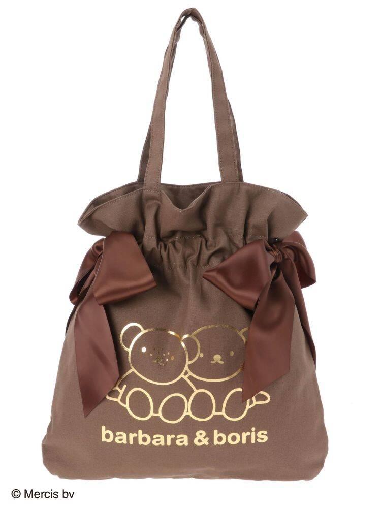 『ミッフィー』と「Maison de FLEUR」新コラボ! リボンたっぷりのバッグや巾着、コインケースも♪