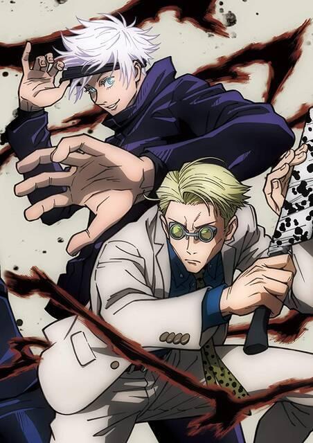 DVD『呪術廻戦』Vol.3 画像