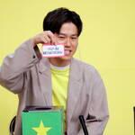 4月18日『サクセス荘3&mini』ふりかえり上映会レポート【前編】07