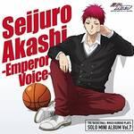 TVアニメ『黒子のバスケ』SOLO MINI ALBUM Vol.7 赤司征十郎 - Emperor Voice -画像