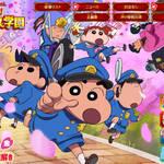 『映画クレヨンしんちゃん 謎メキ! 花の天カス学園』公式サイト画像
