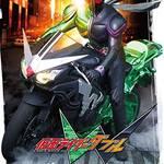 DVD『仮面ライダーW VOL.1』 画像