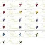 『ディズニー ツイステッドワンダーランド』各寮章やキャラアイコンの刺繍サービスが登場!