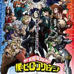 『僕のヒーローアカデミア』EDテーマCDのアニメジャケットビジュアル解禁!