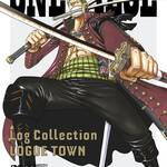 """DVD『ONE PIECE Log Collection  """"LOGUE TOWN""""』"""