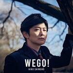 『WE GO!』[初回限定盤](CD+DVD)ジャケット画像